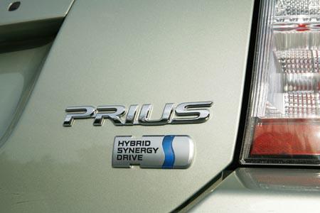 2007-prius-a.jpg